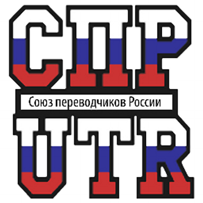 Сертификация переводчиков россия сертификация материала применяемого в медицине