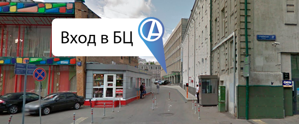Корпоративное обучение иностранным языкам на Сущевской ул. 27с2