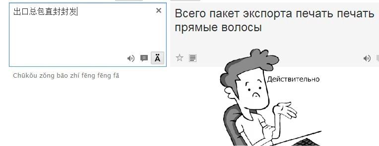 Почему нельзя пользоваться онлайн-переводчиками